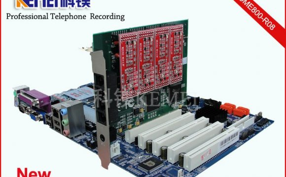 Voice recorder program for